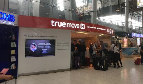 タイ・スワンナプーム空港のスマホSIMショップ TRUEMOVE