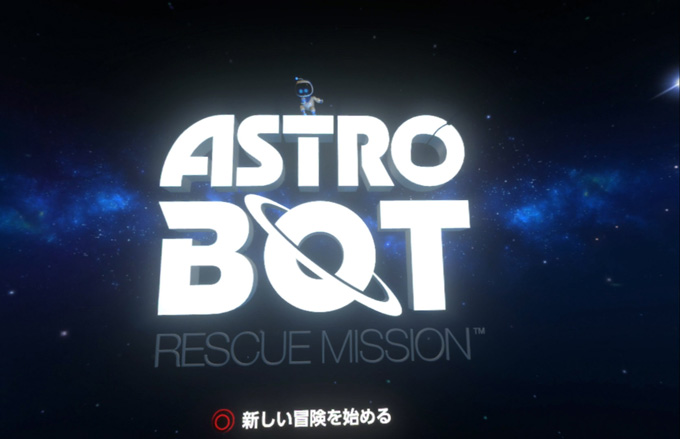 astriobot